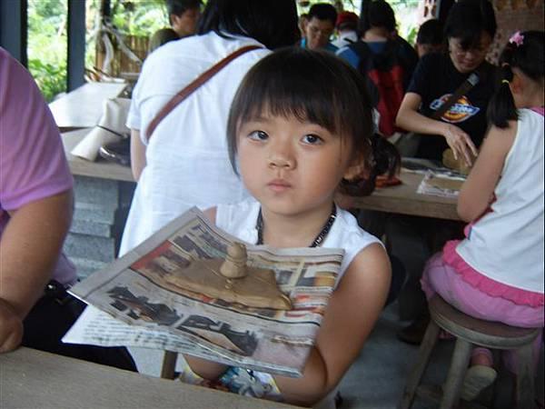 華陶窯-敏敏你做什麼呢