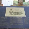 拉提石公園