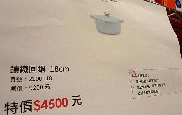 18cm鑄鐵圓鍋.JPG