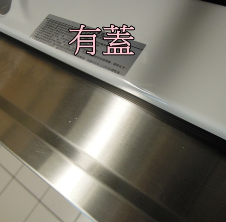 DSCN1664-tile