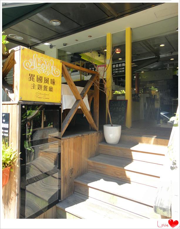 台北 Soul R. Café2.jpg