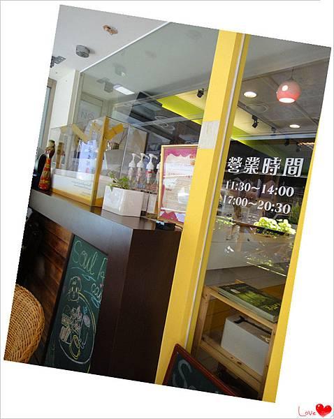 台北 Soul R. Café4.jpg