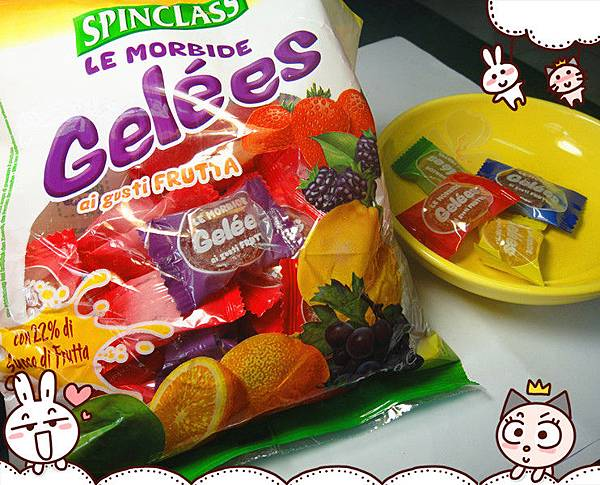 純素水果軟糖.jpg