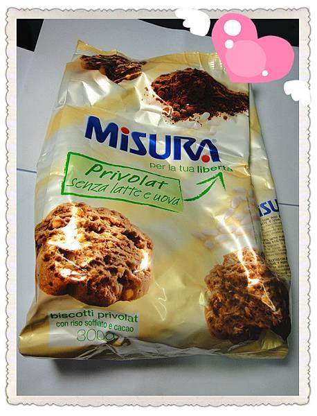 純素巧克力餅乾.jpg