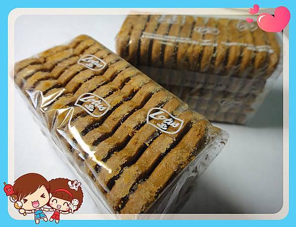 純素肉桂酥餅2.jpg