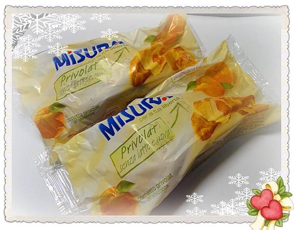 純素蜜桃起酥牛角麵包2.jpg