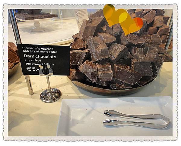 黑巧克力.jpg