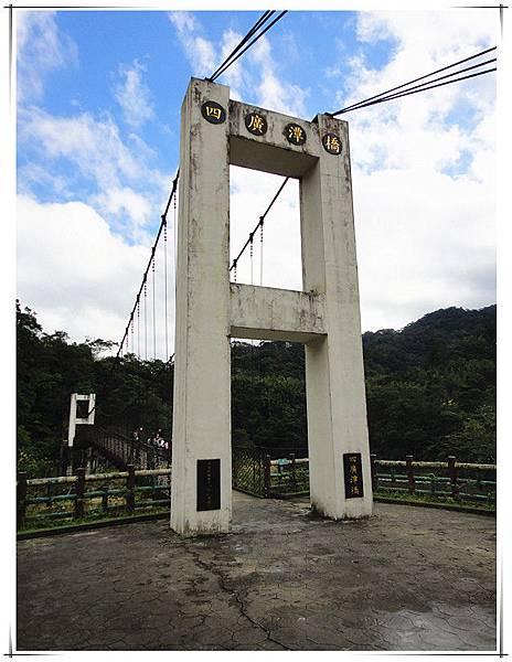 四廣潭橋.jpg