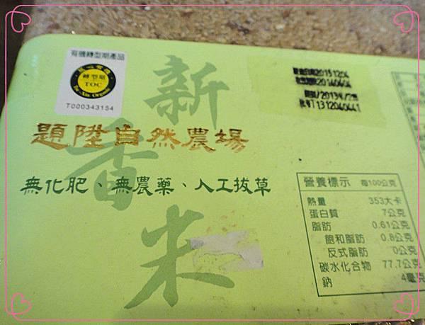 農特產品2.jpg