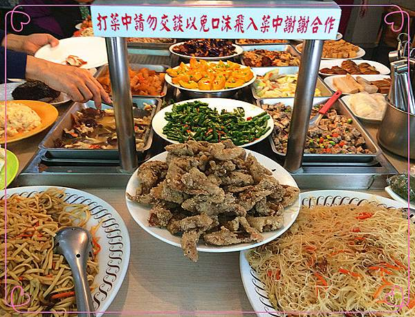 素食佳餚16.jpg