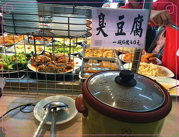 素食佳餚18.jpg