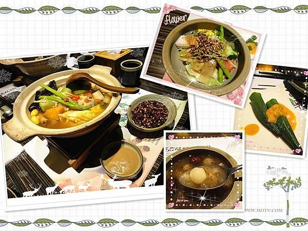 寬心園純素菜餚.jpg