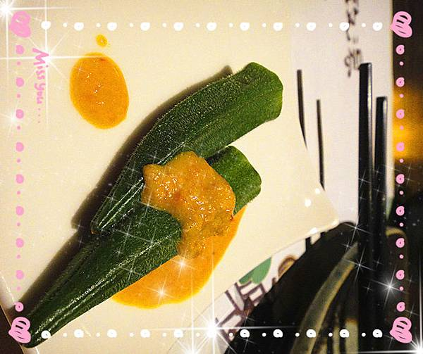 純素前菜3