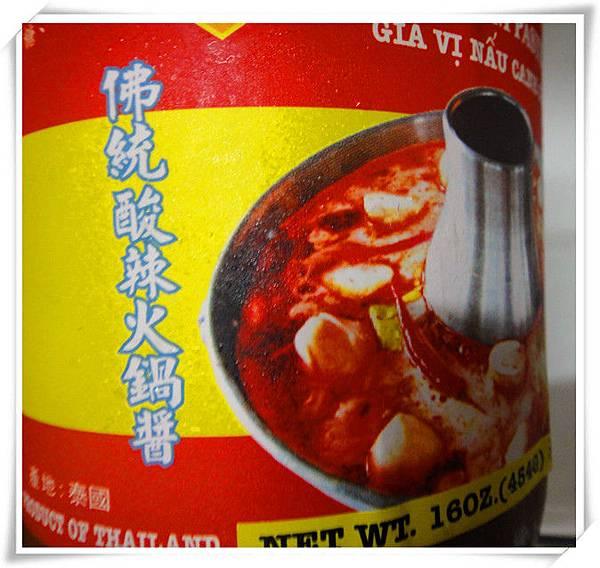 素食東炎醬2.jpg