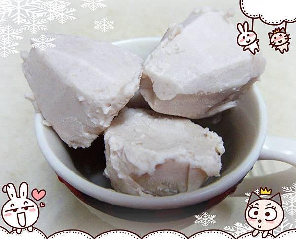 純素義式雪糕(香芋)5.jpg
