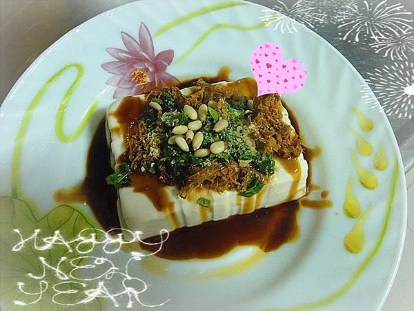 爲純素香椿豆腐上彩3.jpg