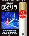 product_item01.jpg