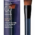 shiseido131_1.jpg