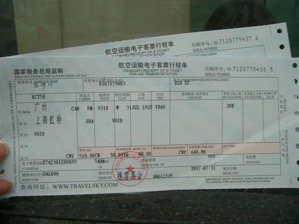 CIMG2762.JPG
