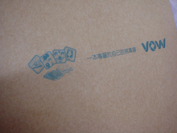 DSC04972.JPG