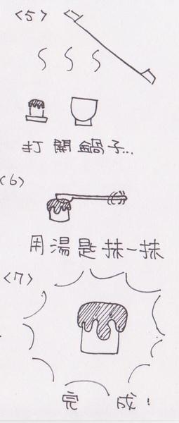 巧克力棉花糖3.jpg