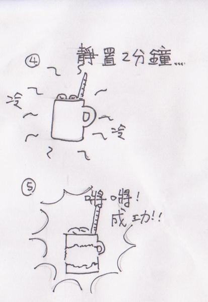 製霜2.jpg
