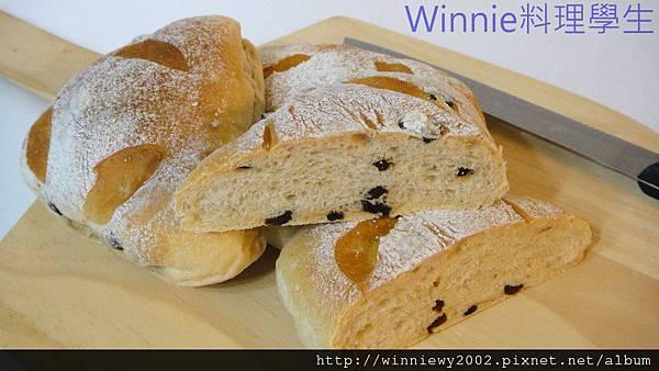 紅酒葡萄乾麵包4.jpg