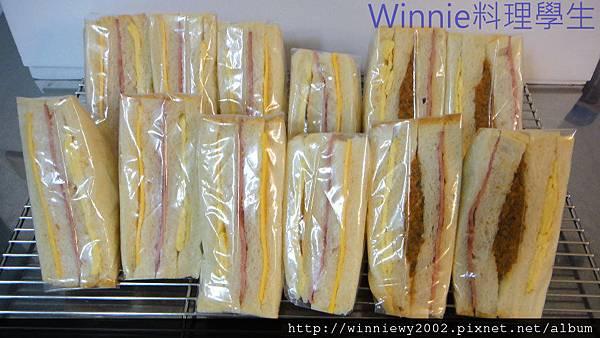 龐多米三明治9.jpg