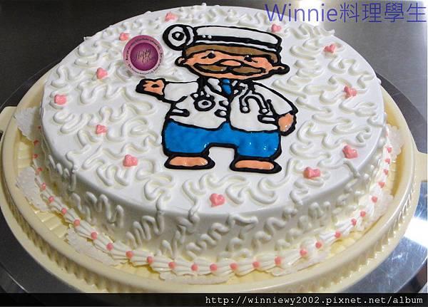 醫師彩繪蛋糕2.jpg