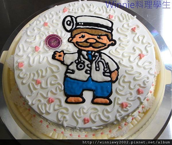 醫師彩繪蛋糕3.jpg