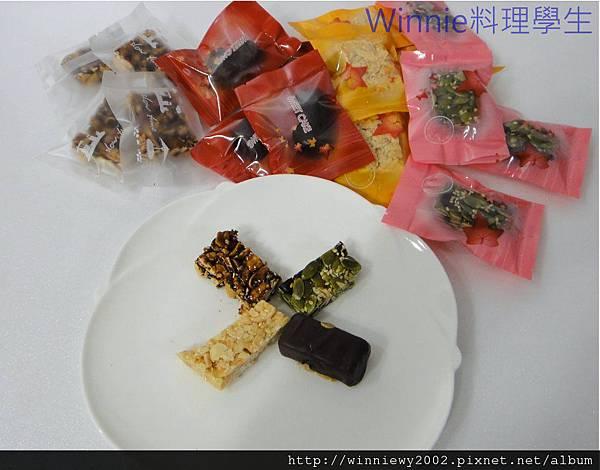 酥糖四種1.jpg