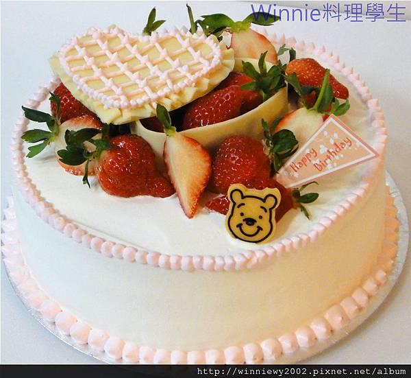 祝我生日快樂之草莓蛋糕1.jpg