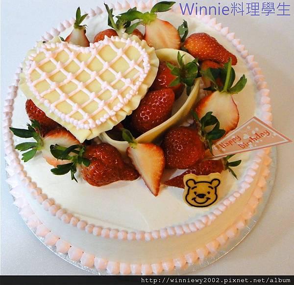 祝我生日快樂之草莓蛋糕2.jpg