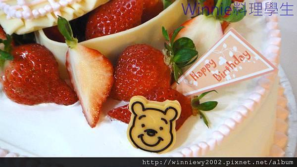 祝我生日快樂之草莓蛋糕3.jpg
