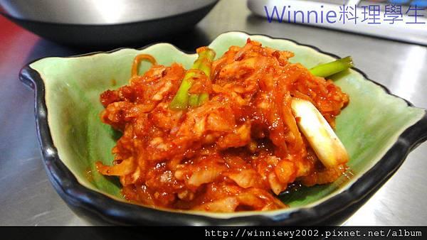 韓式蘿蔔絲泡菜1