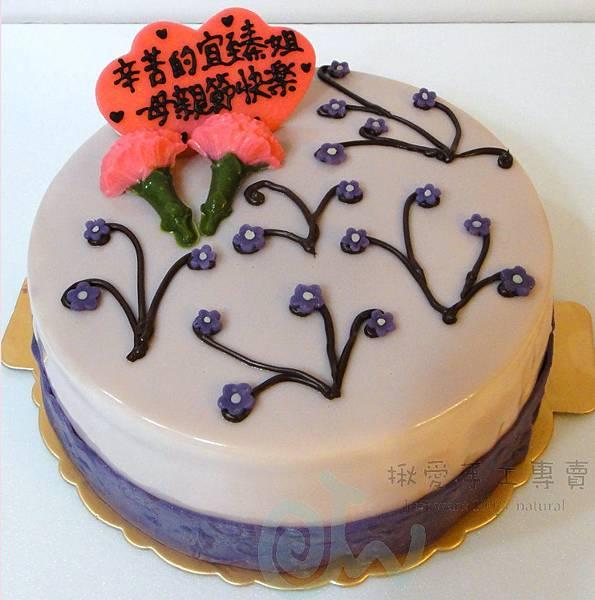 紫色迷情6