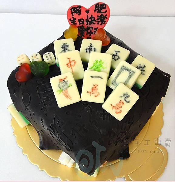 麻將桌造型蛋糕1-1