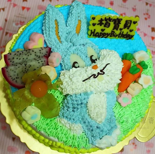 2D邦尼兔2-1a