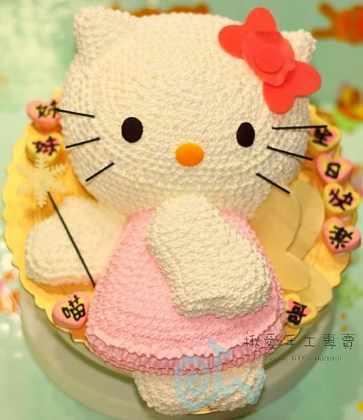 粉紅天使KITTY1-1a