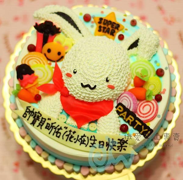 2D男兔20121110-3a