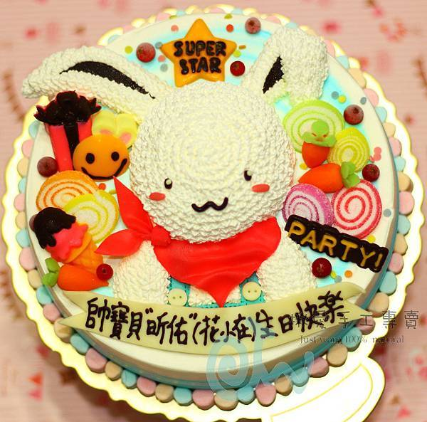 2D男兔20121110-2a