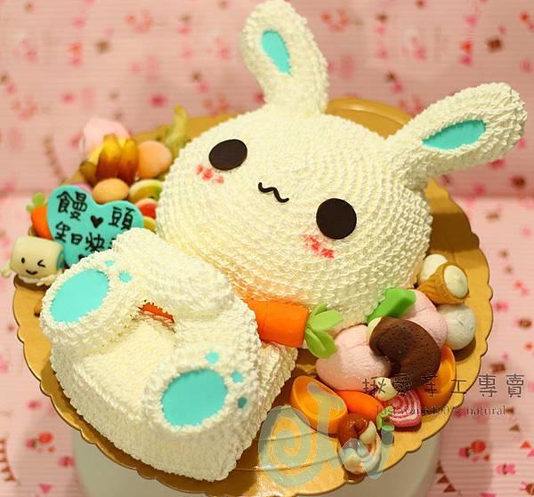 3D兔+雞腿-3a