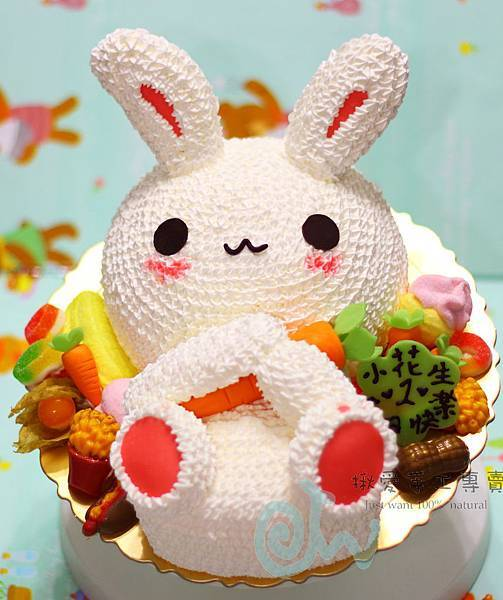 3D兔女版2-2a