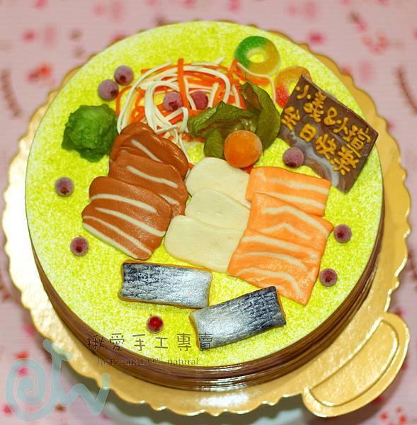 生魚片1-3a