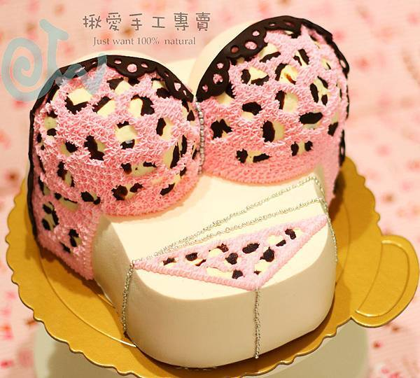 粉紅豹紋蕾絲波霸2-1A