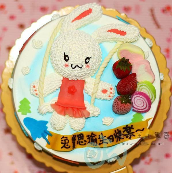 鞦韆2D女版兔1-1a
