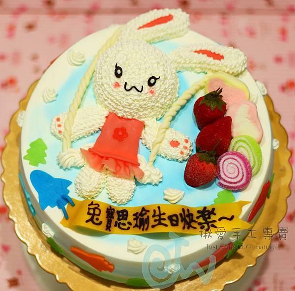 鞦韆2D女版兔1-2A