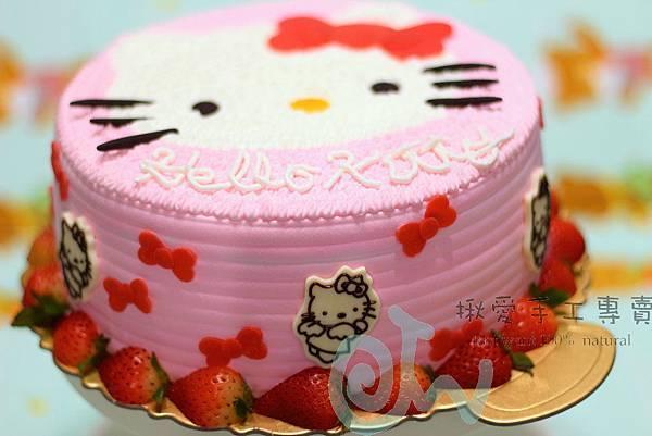 平面粉紅KT+草莓-2a
