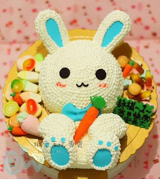 3D男版兔+領結1-2A