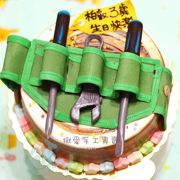 工具袋20130118-1A